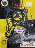 Motordichtsatz HONDA XR 600 R 88-99