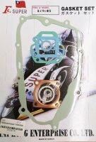 Motordichtsatz YAMAHA ST RD 80 MX 73-83